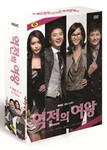 Queen of Reversal: MBC TV Drama - Vol. 1 of 2 (Region-3 / 6 DVD Set)