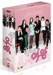 Queen of Wives: MBC TV Drama (Region-3 / 7 DVD Set / No English Subtitles)