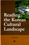 Reading the Korean Cultural Landscape