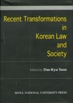 Recent Transformations in Korean Law and Society