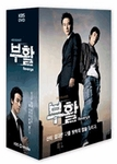 Revenge: KBS TV Drama (Region-All / 8 DVD Set)