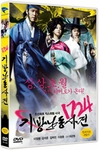 Riot in a Gibang in 1724 (Regopm-3 / 2 DVD Set)