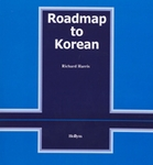 Roadmap to Korean