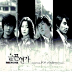Sad Love Story (aka: Seulpeun Yeon-ga) - OST: Pop & Orchestra Version