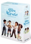 Sang Doo! Let's Go to School: KBS TV Drama (Region-All / 6 DVD Set)