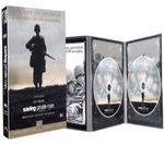 [DVD] Saving Private Ryan: Limited Edition (Region-3 / 2 DVD Set)
