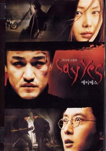 Say Yes (Region-All)