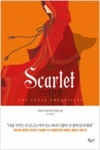 Scarlet : The Lunar Chronicles #2
