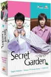 Secret Garden: SBS TV Drama (Region-1 / 7 DVD Set)