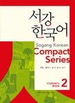 Sogang korean compact series 2