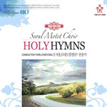 Seoul Motet Choir - Holy Hymns Vol.1 (2CD)