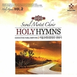Seoul Motet Choir - Holy Hymns Vol.2 (2CD)