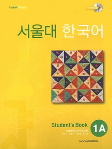 Seoul University Korean 1A (Student's Book) : English version