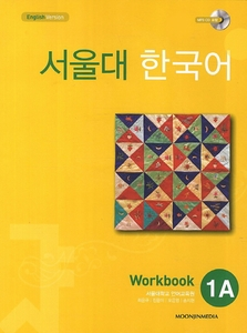 Seoul University Korean 1A (Workbook) : English version