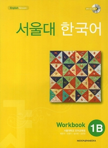 Seoul University Korean 1B (Workbook) : English version