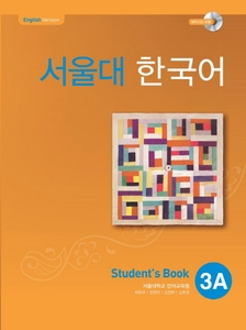 Seoul University Korean 3A (Student's Book) : English version