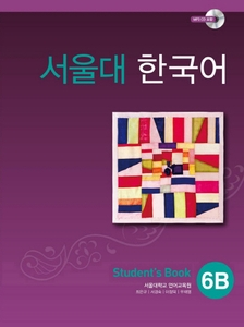 Seoul University Korean 6B (Student's Book)