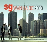 [CD] SG Wanna Be - Story In New York