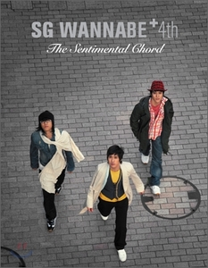 [CD] SG Wanna Be - The Sentimental Chord (4th Album)