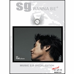 [CD] SG Wanna Be - Wanna Be+ (1st Album / 2CD)