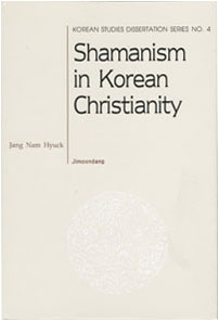 Shamanism in Korean Christianity