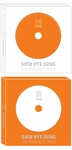 [CD] Shin Hye Sung - The Road Not Taken