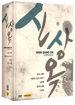 Shin Sang Ok Collection (Region-3 / 5 DVD Set)