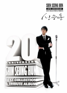 [CD] Shin Seung Hun - 20th Anniversary [2CD]