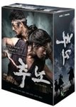 Slave Hunters: KBS TV Drama (Region-3,4,5,6 / 9 DVD Set)