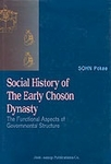 Social History of the Early Choson Dynasty