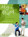 Sogang Korean 1A: Student's Book (2 Books + 1 CD) [NEW Ed.]