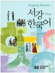 New Sogang Korean 4B: Student Book (w/ CD)
