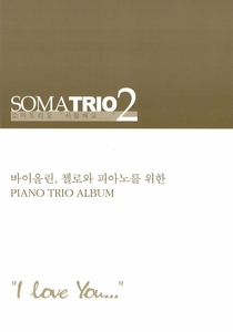 SOMA Trio 2 - I Love You (Music Score for Violin, Cello and Piano)