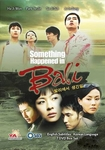 Something Happened in Bali: SBS TV Drama (Region-1 / 7 DVD Set)