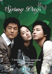 Spring Days: SBS TV Drama (Region-1 / 7 DVD Set)
