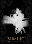 Sumi Jo - Beautiful Challenge: 20th Anniversary Special Edition (Region-All / 2 DVD Set)