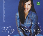 Sumi Jo - My Story (2CD)