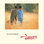 [CD] Sunflower - 33th Anniversary Best Album (2CD)