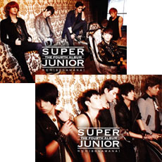 [CD] Super Junior - Bonamana (4th Album)