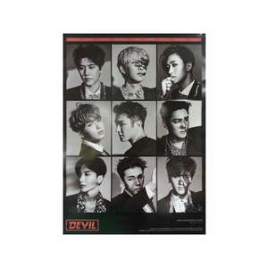 Super Junior - Devil [poster]