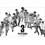 [CD] Super Junior - Sorry, Sorry (3rd Album) [Version C]