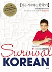 Survival Korean(With MP3 CD)