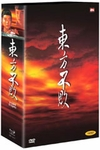 "[DVD] ""Swordsman"" & ""The East Is Red"" Set (Region-3 / 2 Disc Box)"