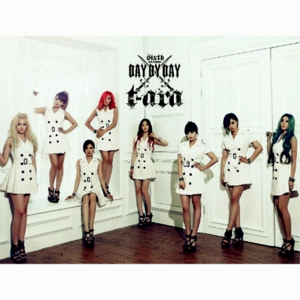 [CD] T-ara - 6th Mini Album... Day by Day