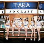 [CD] T-ara - So Good (11th Mini)