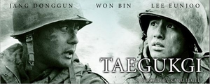 Tae Guk Gi: The Brotherhood of War - Limited Extended Edition (Region-3 / 4 DVD Set)