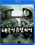 Tae Guk Gi: The Brotherhood of War (Region-A) [Blu-ray]