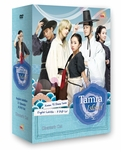 Tamra Island: MBC TV Drama (Region-1 / 8 DVD Set)