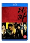 Tazza (aka: The High Rollers) (Region-A) [Blu-ray]