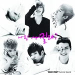 [CD] Teen Top - 3rd Single... Summer Special: Wanna Date?